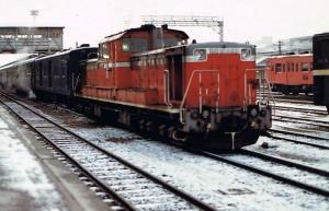 国鉄色DD51