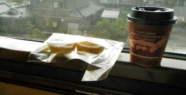 トワイライトエクスプレスのコーヒー、マドレーヌ