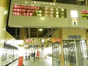 金沢駅でのトワイライトエクスプレス
