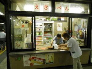 駅弁スタンド・金沢駅